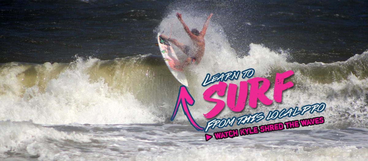 Learn to surf in Charleston !